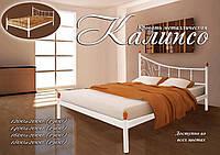 Кровать металлическая  Калипсо быльца с 2х сторон