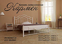 Стильная металлическая Кровать Кармен доставка бесплатно