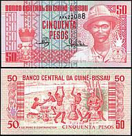Гвинея-БиссауGuin-Bissau 50 Pesos 1990 Pick10 UNC