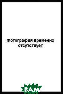М. О. Корпусов Разрушение в неклассических нелокальных уравнениях