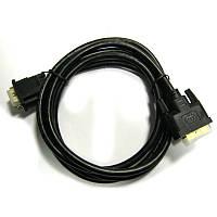 Кабель   DVI-VGA  (24+5)  ATcom  1,8m Black