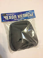 Чехол КПП с рамкой 2110 -2112 кожзам серый GY Avtoban, фото 1
