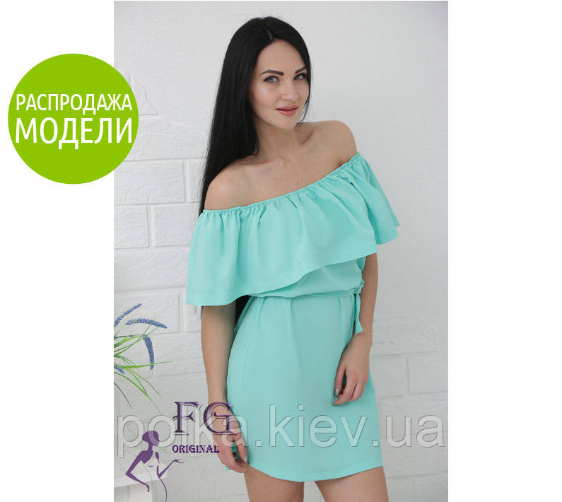 ff93836792a0 Платье