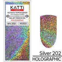 KATTi Фольга переводная NFS 202 holographic серебро (мелкий песок) 25см