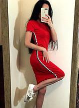 """Женское платье """"Лампас"""", фото 3"""