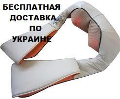 Массажер для шеи ZENET ZET-757