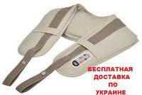 Массажер для шеи и плеч  Zenet ZET-756