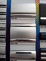 Декоративные Молдинги - Лента, 35 мм серый с Хром полосой. Для автомобиля