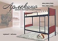 Кровать для хостела двухярусная металлическая  Арлекино бесплатная доставка