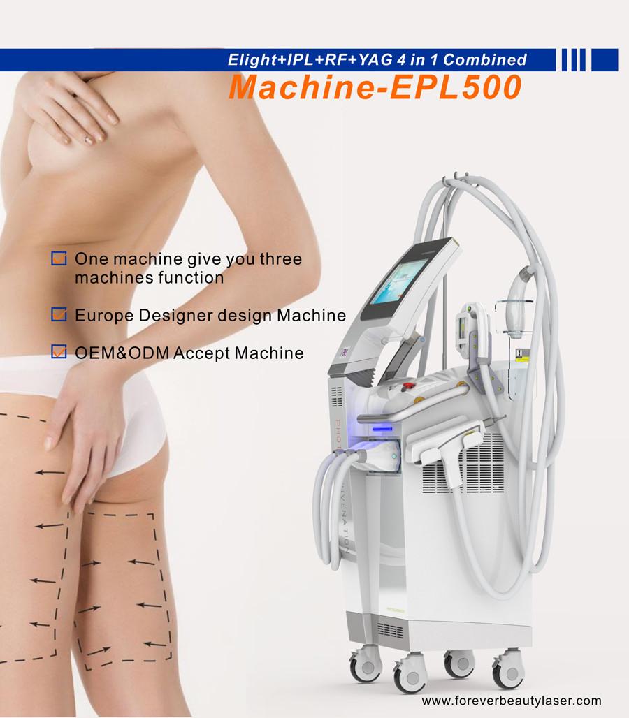 Багатофункціональний косметологічний апарат EPL500 4 в 1