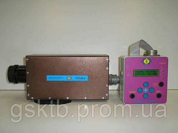 Пирометры двухспектральные ДПР-1  для алюминиевого проката, фото 2