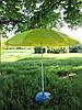 Пляжный зонт с наклоном и с  клапаном 2 м. дм желтый