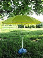 Пляжный зонт с наклоном и с  клапаном 2 м. дм желтый, фото 1