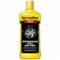 Полироль для хрома Doctor Wax, DW8317, 300мл