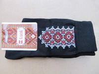 Вышитые носки Геракл (Носки с вышивкой)