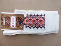Вышитые носки Закат (Носки с вышивкой)