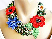 """Ожерелье """"Полевые цветы"""""""
