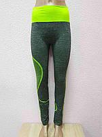 Леггинсы спортивные женские. В упаковке 10шт. Размеры хл-6хл