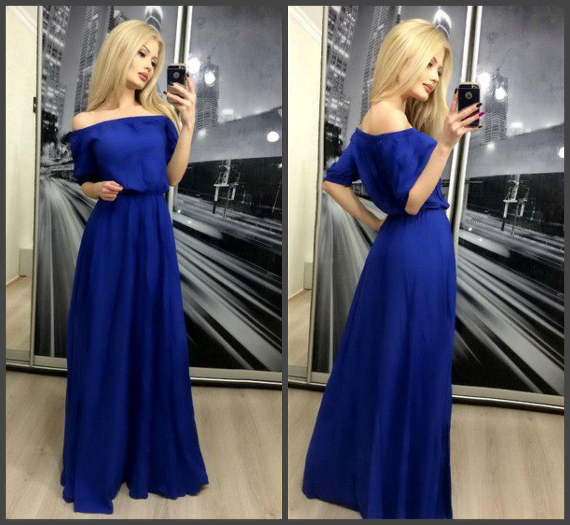 Длинное платье открытые плечи