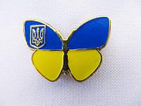 Значок Бабочка (Значки с украинской символикой)