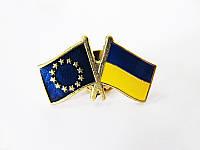 Значок Украина-Евросоюз (Значки с украинской символикой)