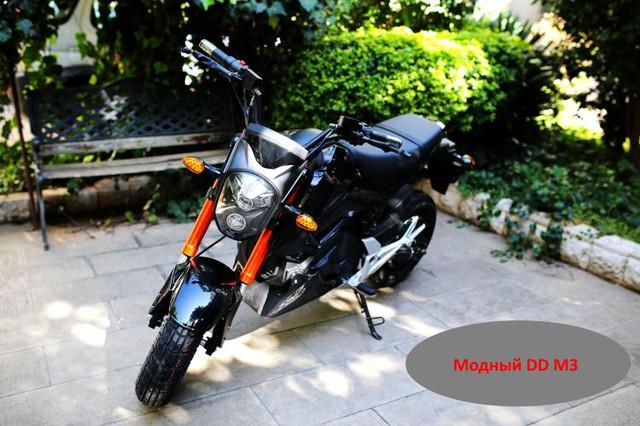 электро скутер байк мотоцикл DD M3