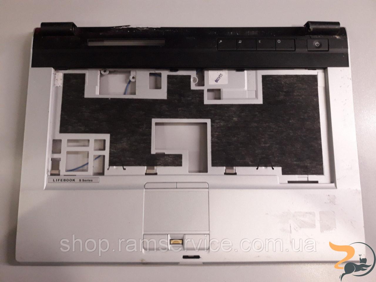 Середня частина корпуса для ноутбука Fujitsu LifeBook S7220, б/в