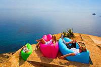 Диван надувной Air Sofa, надувные диваны, надувной диван, ламзак