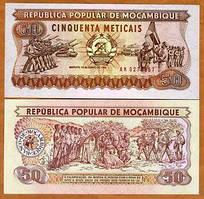 МозамбикMozambique 50 Meticas 1986 Pick129b UNC