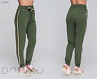 Женские спортивные штаны / двунитка / Украина, фото 1