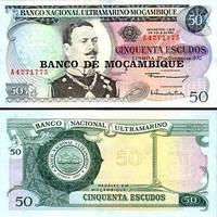 Мозамбик / Mozambique 50 escudos 1970(76) P116 UNC