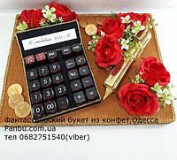 Конфетный калькулятор и шоколадная ручка в подарок