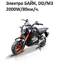 Электро мотоцикл  скутер байк Dd/M3., фото 1