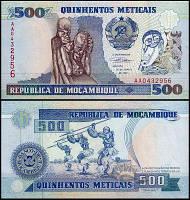 Мозамбик/Mozambique 500 Meticas 1991 Pick 134 UNC