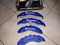 Накладки на гальмівні супорта Brembo 4 шт сині, фото 1