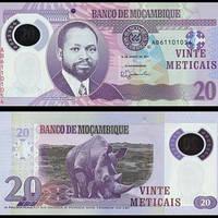 Mozambique Мозамбик  20 Meticais 2017 UNC