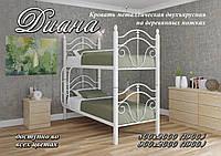 """Кровать """"Диана"""" 2 яруса на деревянных ногах"""
