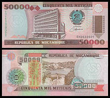 Мозамбик /Mozambique 50000 Meticais 1993 P138 UNC