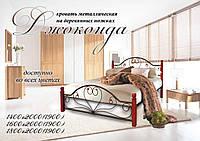 """Кровать """"Джоконда"""" на деревянных ногах"""