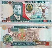 Мозамбик/Mozambique 10000 Meticas 1991 Pick137 UNC