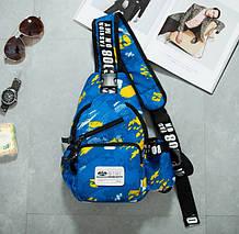 Рюкзак однолямочный Mackros YF-1506 через плече 3л синий