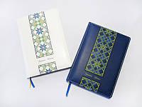 Ежедневник с вышивкой (Сувенирные блокноты)