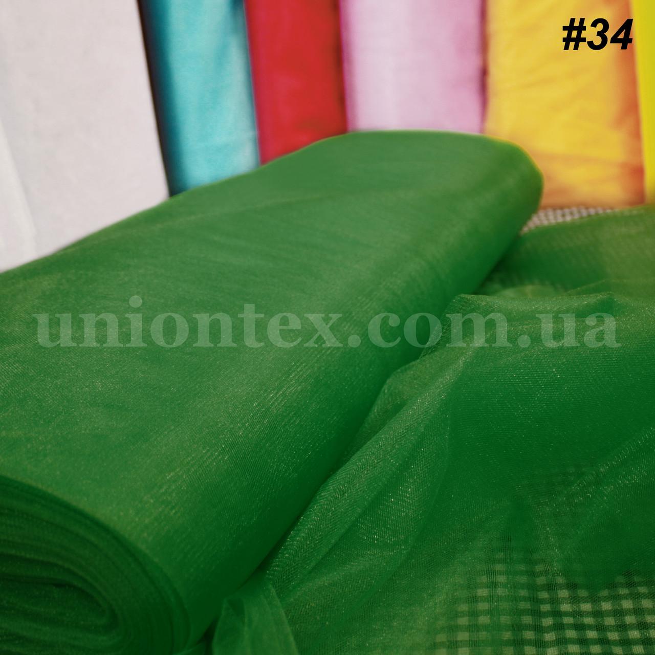 Фатин средней жесткости Kristal tul трава, ширина 3м