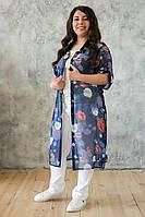 Летний легкий кардиган-рубашка для полных женщин Дерил