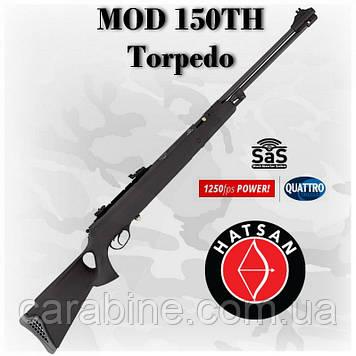 Пневматическая винтовка Hatsan Torpedo 150 TH Торпедо с подствольным рычагом (Хатсан 150)