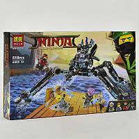 """Конструктор """"Ninja"""" 10717 """"Водяной робот"""" 518 деталей, в коробке"""
