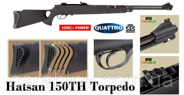 Особенности HATSAN 150 Torpedo