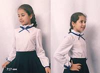 Школьная блузка блуза хб рубашка рост:122-152 см