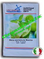 Мята коктейльная Мохито ТМ Holland Mill (Италия), фасовка 10 грамм (около 100 000 семян)