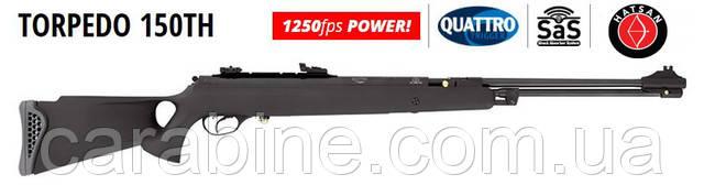 HATSAN 150 TH Torpedo
